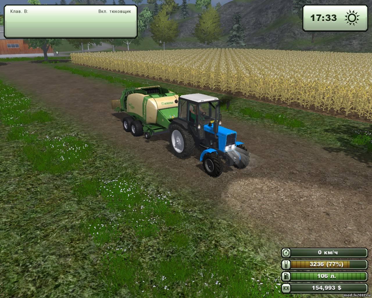Farming simulator 2017 с яндекс